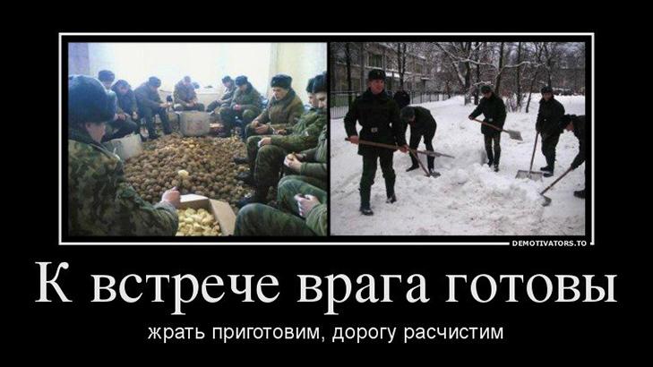 """""""Россия делает все что необходимо, чтобы обезопасить себя на фоне экспансии в сторону ее границ со стороны НАТО"""", - Песков - Цензор.НЕТ 6927"""