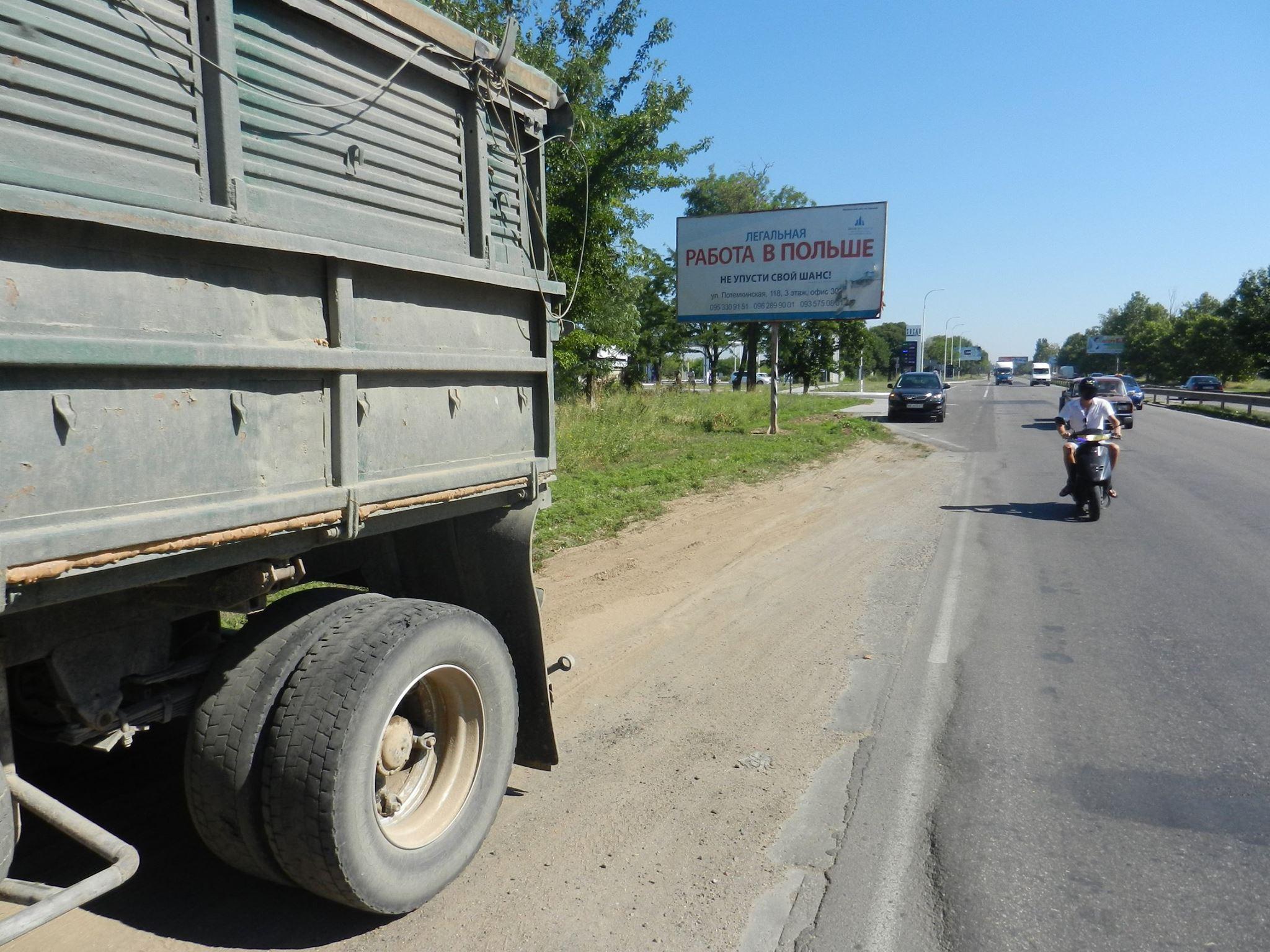 Миколаїв повністю закрили для фур - фото 2