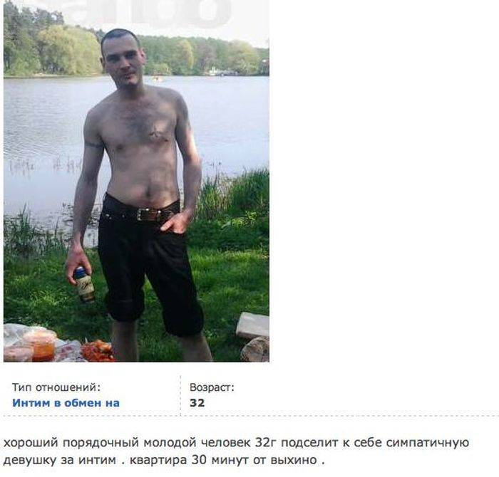 Проститутки индивидуaлки фото зa 2500 р люблино