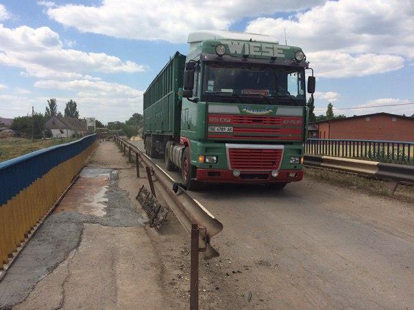 На Миколаївщині відремонтували аварійний міст