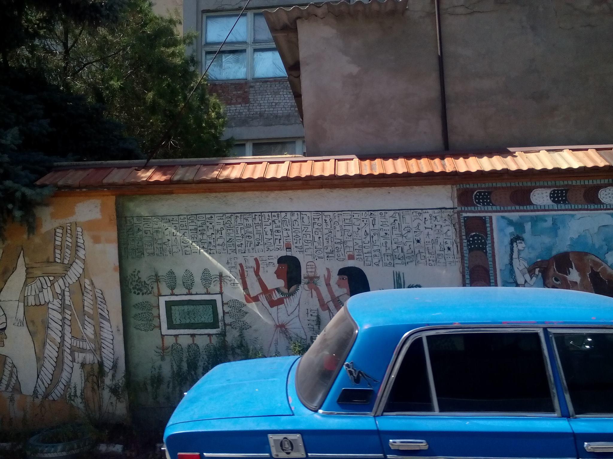 Мона Ліза та єгипетські мотиви на гаражах: особливості миколаївського стріт-арту - фото 3