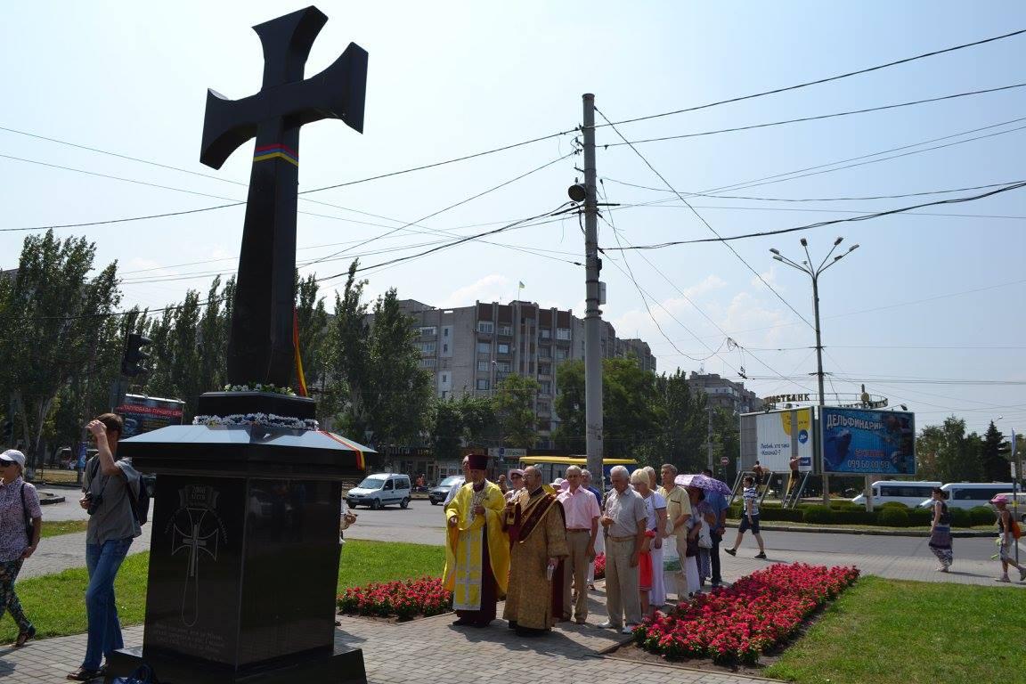 У Миколаєві священники Київського патріархату помолились за Хрещення Русі - фото 2