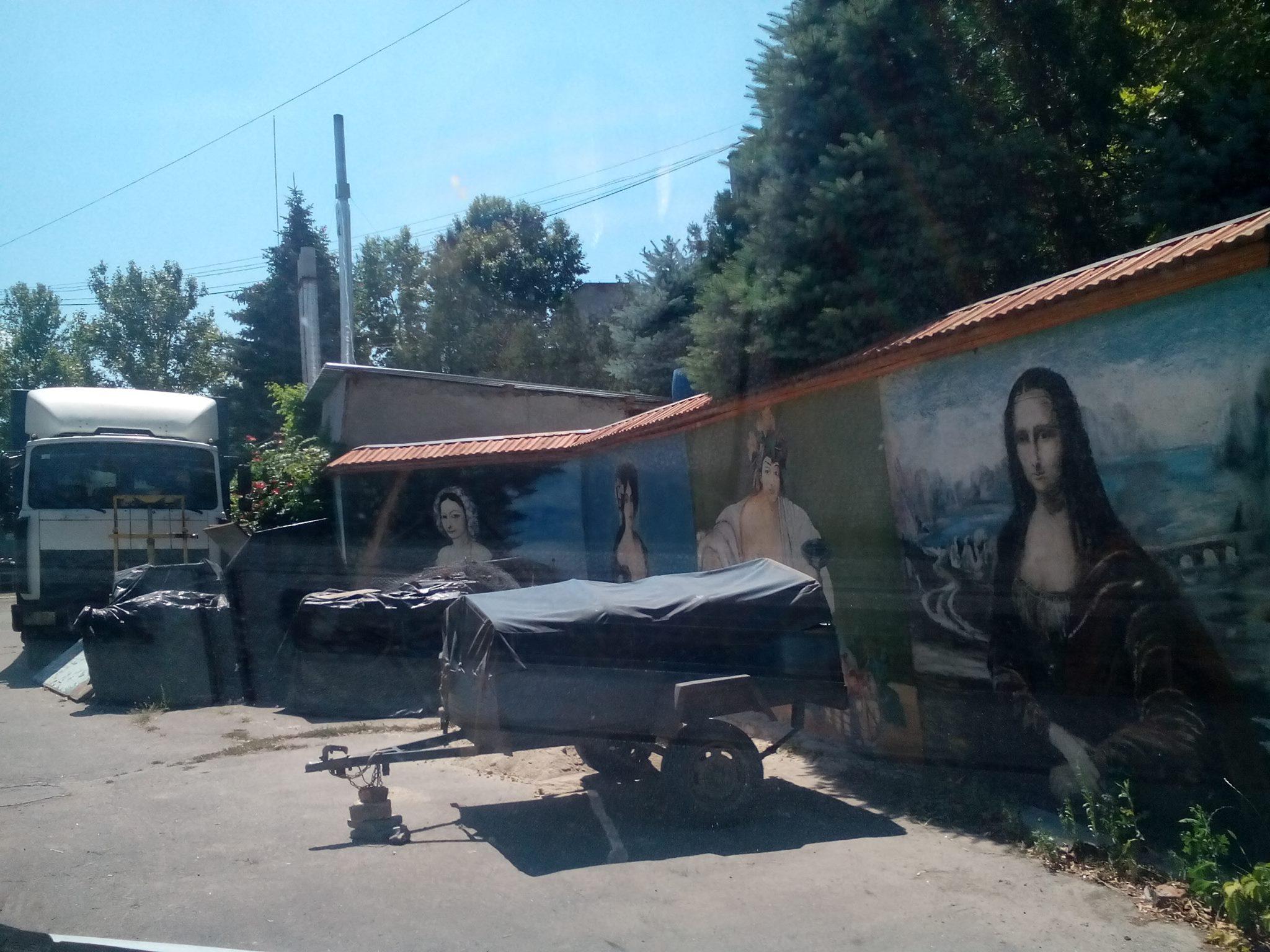 Мона Ліза та єгипетські мотиви на гаражах: особливості миколаївського стріт-арту - фото 1