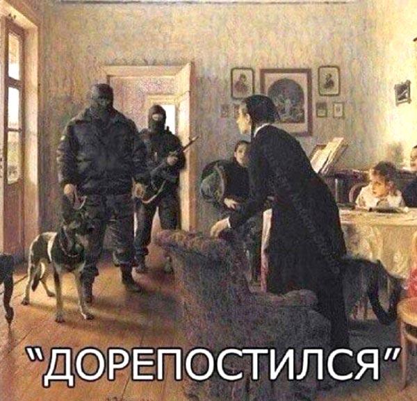Про військовий переворот в Україні та блокіратори Ляшка - фото 4