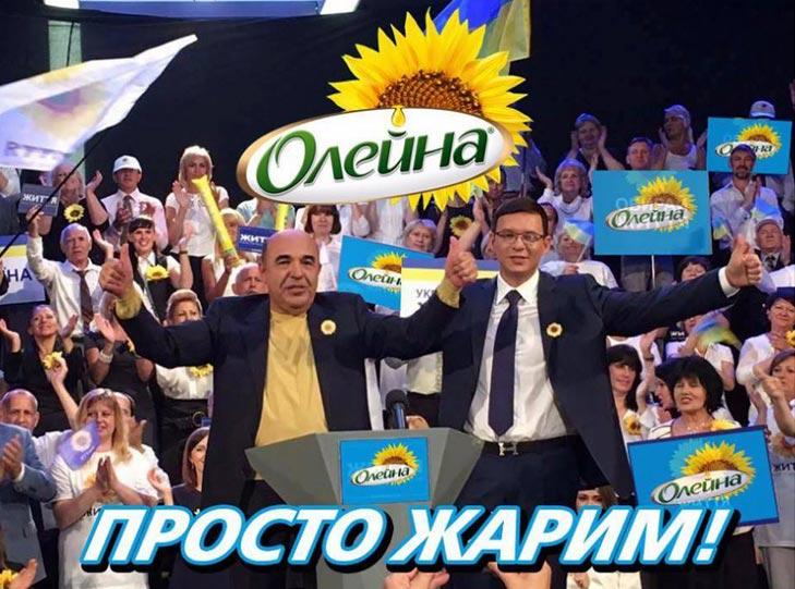 Про кредит Януковича та чому в Києві ніхто не посміхається - фото 6