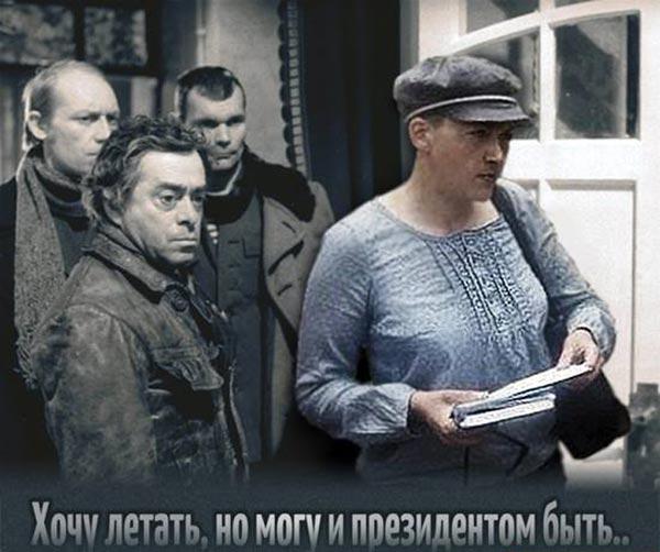 За кого вийшла б заміж Надія Савченко та чому в Європі немає Горішних Плавнів - фото 10