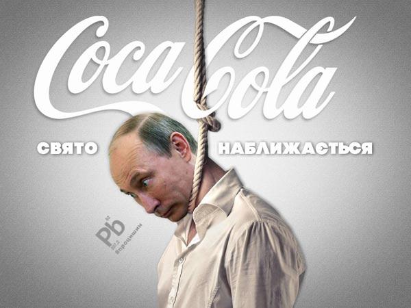 За кого вийшла б заміж Надія Савченко та чому в Європі немає Горішних Плавнів - фото 8