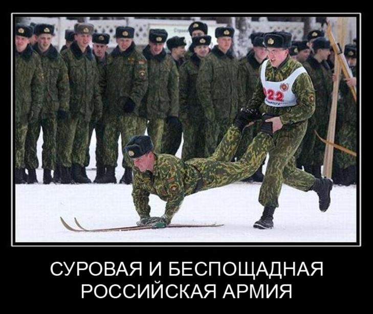 """""""Вооруженные силы США боеспособнее, чем кто-либо во всей истории человечества"""", - Госдеп отреагировал на заявление Путина о военном потенциале РФ - Цензор.НЕТ 4207"""