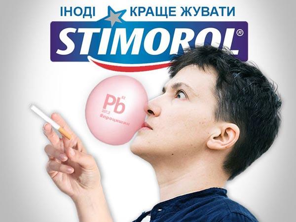 За кого вийшла б заміж Надія Савченко та чому в Європі немає Горішних Плавнів - фото 2