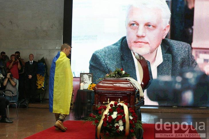 Як Україна прощалась з Павлом Шереметом (ФОТОРЕПОРТАЖ) - фото 18