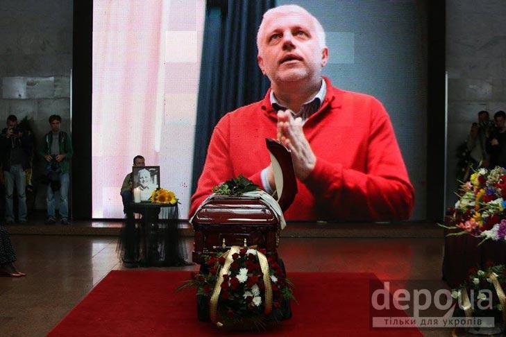 Як Україна прощалась з Павлом Шереметом (ФОТОРЕПОРТАЖ) - фото 15