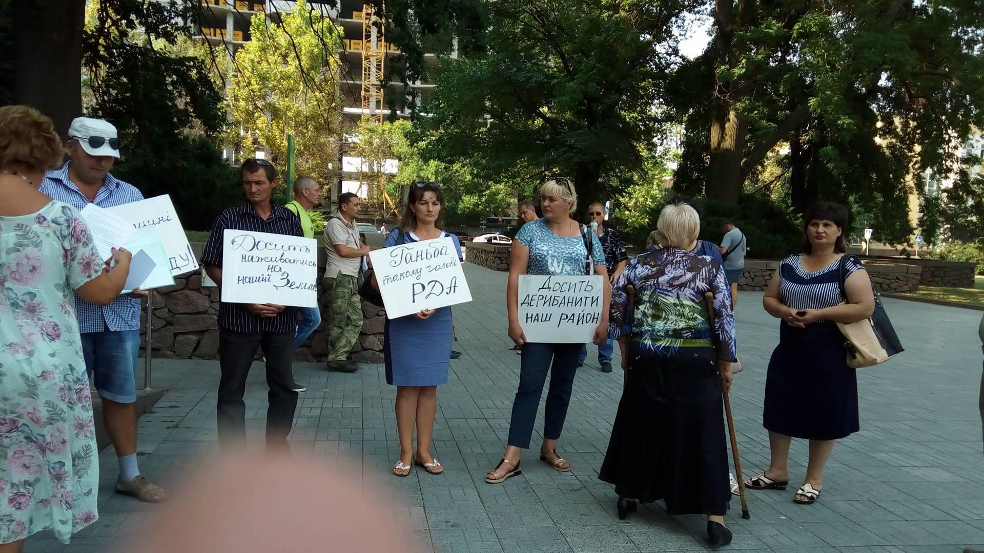 У Миколаєві знов пікетують сесію облради - фото 1