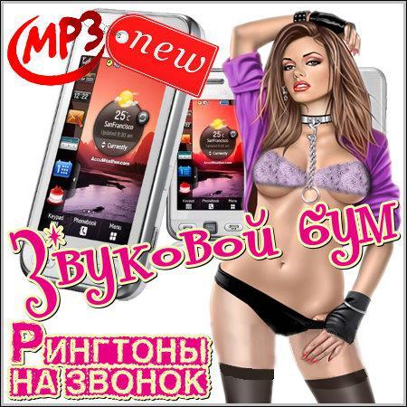 Від цеглини до цяцьки: як мінялись телефонні смаки укропів - фото 21