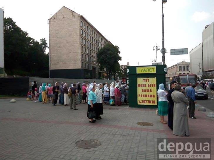 Гундяєвські ходоки в центрі Києва (ФОТОРЕПОРТАЖ) - фото 5