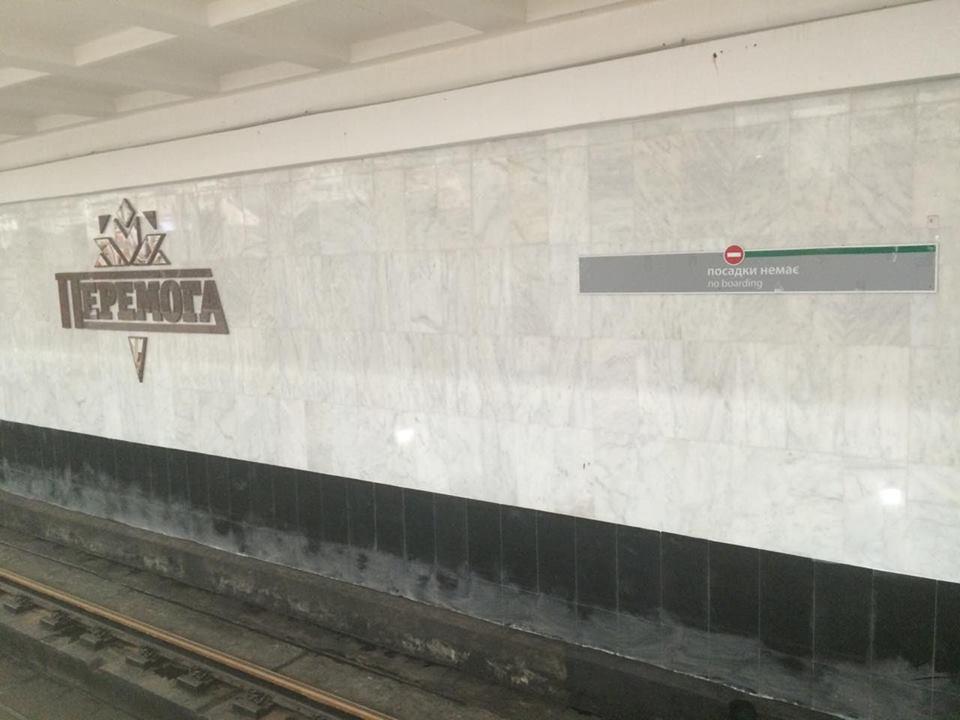 Як виглядає нова станція харківського метро за три тижні до відкриття - фото 10