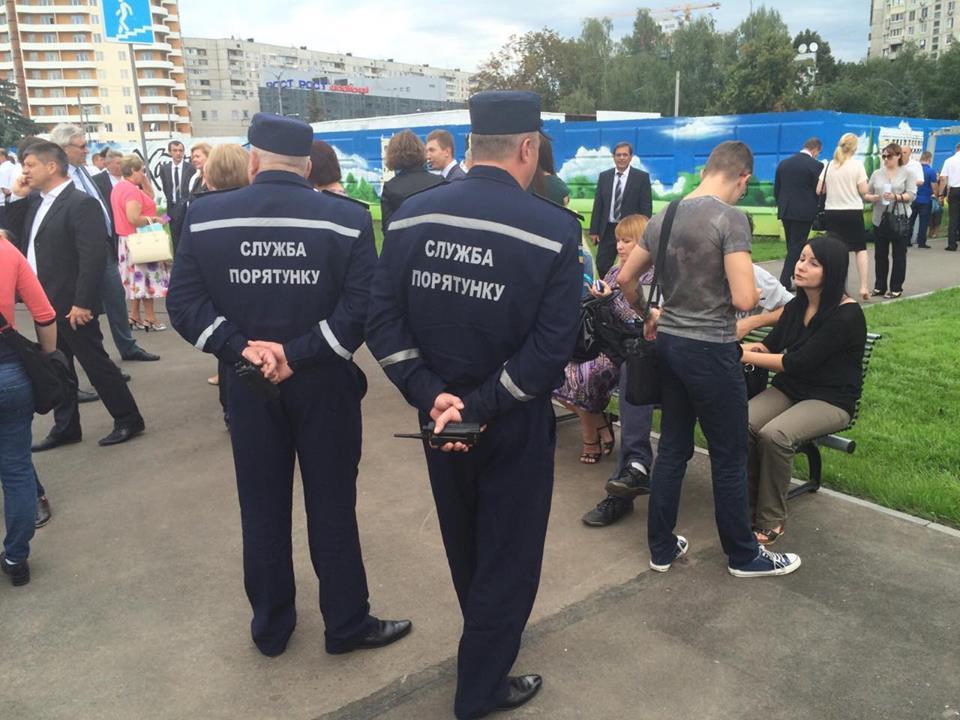 У Харкові з поліцією та рятувальниками зустрічають Порошенко  - фото 4