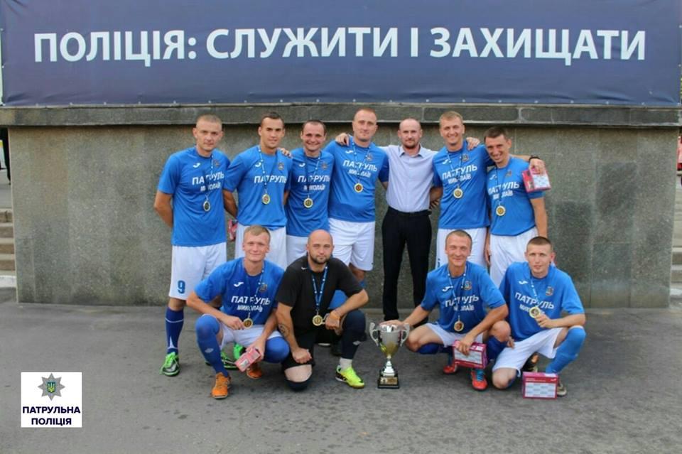Миколаївські патрульні стали володарями Кубку з міні-футболу