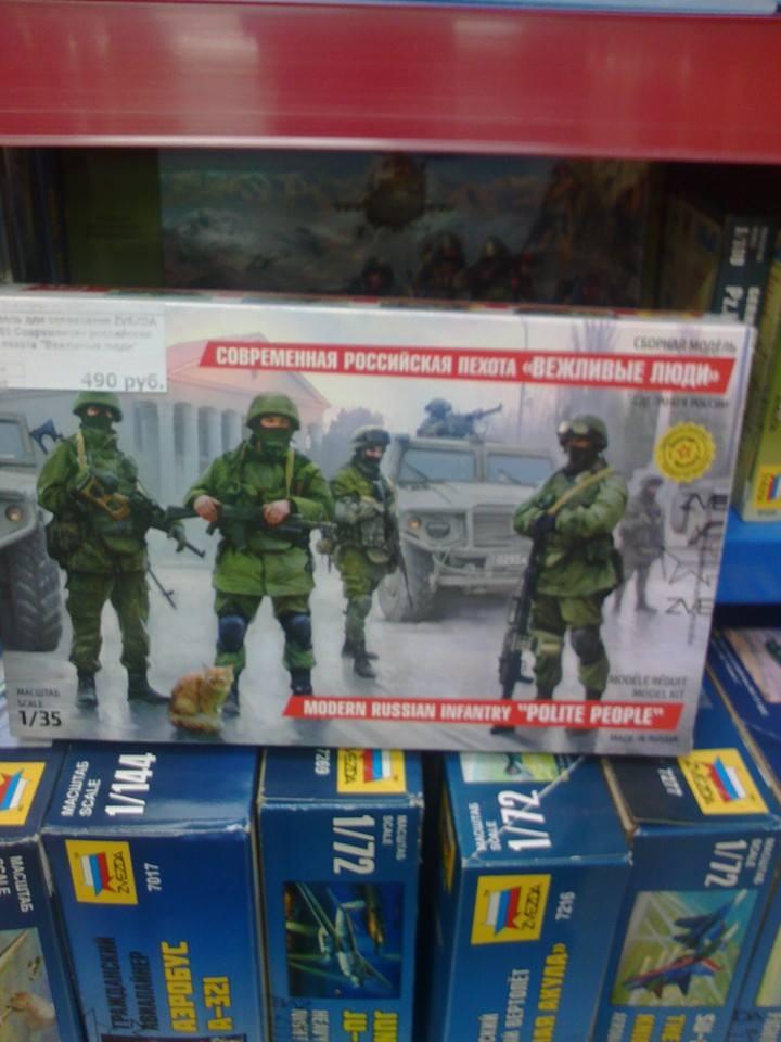 """На Росії продають набори з """"вєжлівих людей"""" та кота - фото 2"""
