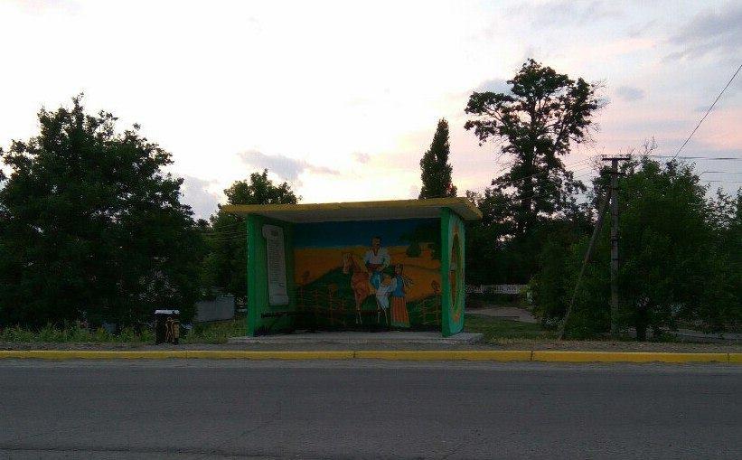 На Миколаївщині дорожник прикрасив зупинку козацьким муралом
