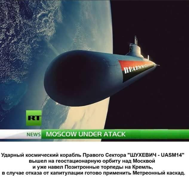 Российские наемники понесли потери на Светлодарской дуге, - волонтер Мысягин - Цензор.НЕТ 9585