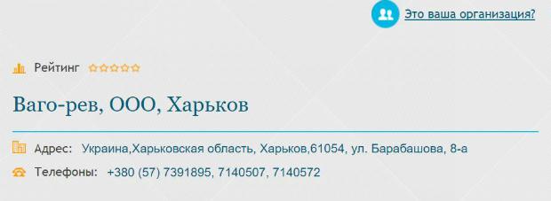 Харківський метрополітен: хто ловить гроші в мутних водах підземки - фото 2