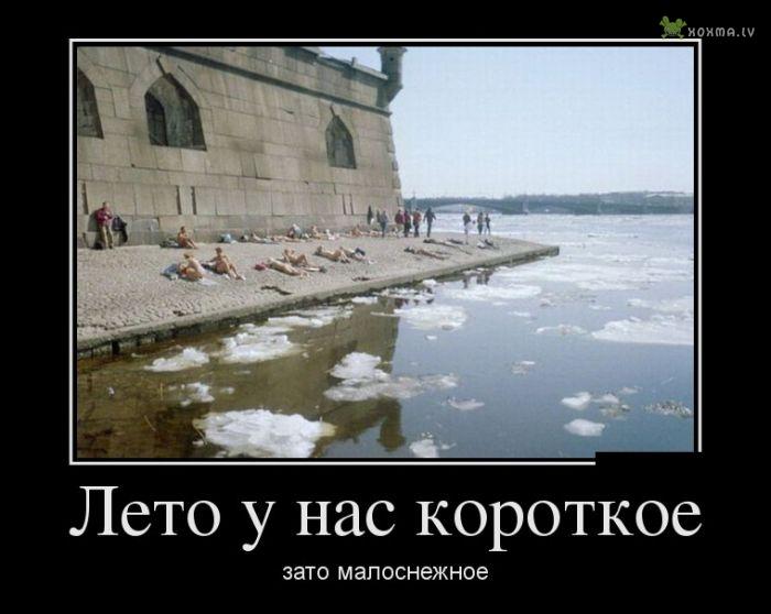Отаке х...ве літо: як соцмережі обурюються з приводу холоду і дощу (ФОТОЖАБИ) - фото 8