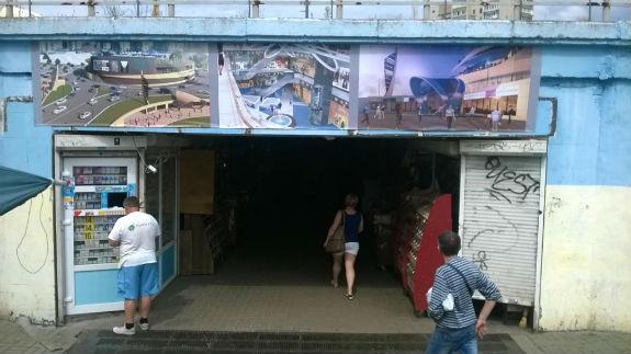 У Києві виходи з метро забудовують торговельним комплексом - фото 1