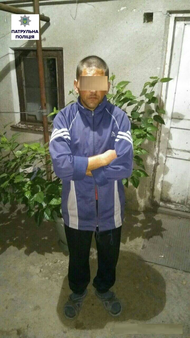 У Миколаєві 19-річна дівчина здала патрульним свого співмешканця-наркомана - фото 2