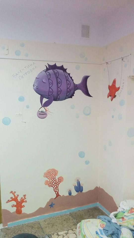 В ОХМАТДИТІ малих лікуватимуть рибами  - фото 8