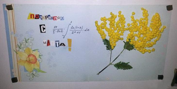 Топ-25 жахливо-креативних поздоровлень з 8 березня  - фото 16