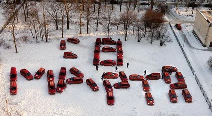 Топ-25 жахливо-креативних поздоровлень з 8 березня  - фото 10