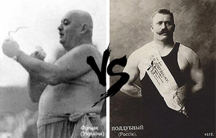 Фірцак-Кротон - закарпатець, який завоював ринг, циркову арену та королеву - фото 1