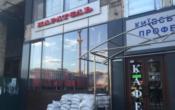 """У Будинку профспілок відкривають чергове """"патріотичне"""" кафе - фото 1"""