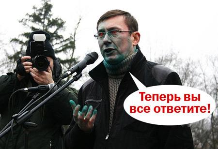 Як соцмережі потролили нового генпрокурора Луценка  - фото 10