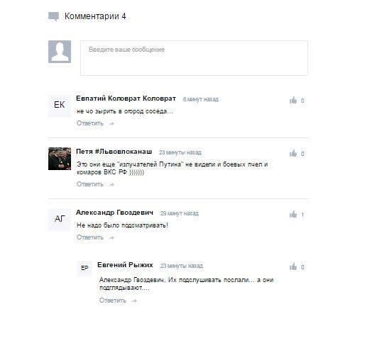 Лафньюз вихваляється тим, що Росія випробовує на Донбасі лазерну зброю - фото 2