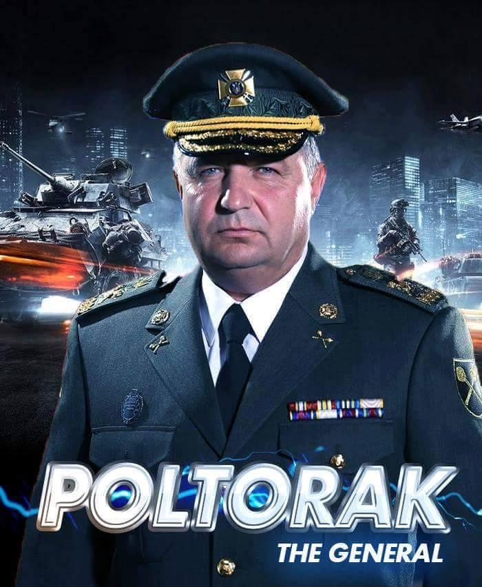 """Форменний скандал Полторака як приклад навіяної Кремлем """"зради"""" - фото 5"""