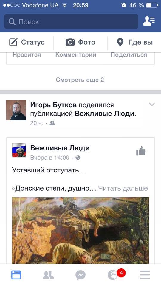 У Сєвєродонецьку депутат розповів, як поважає російських окупантів (ФОТО) - фото 2