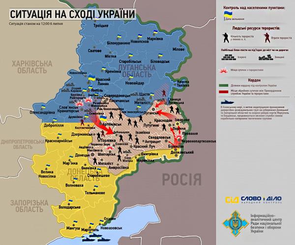 трети Донецкой и Луганской