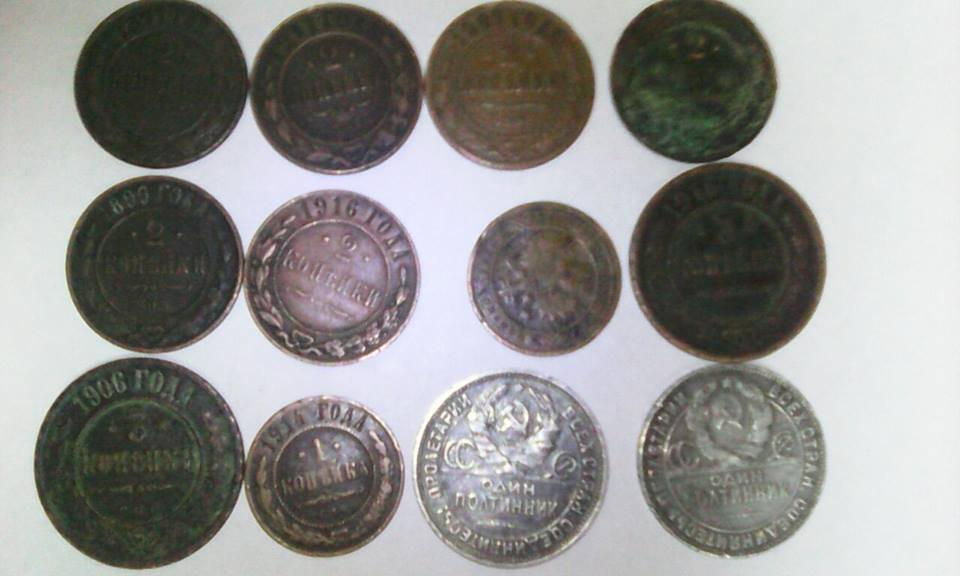 Харківські прикордонники затримали росіянина зі старовинними монетами - фото 1