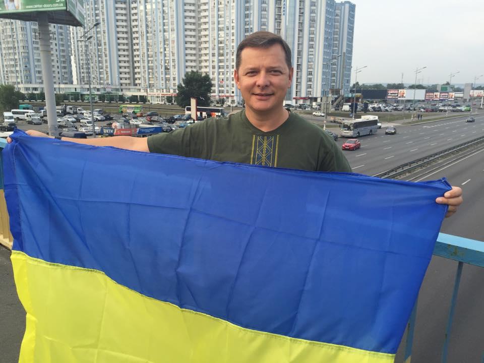 Ляшко з українським прапором погрожує окупувати Москву  - фото 1