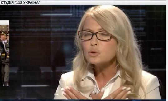 Тимошенко блиснула в образі мавки - фото 4