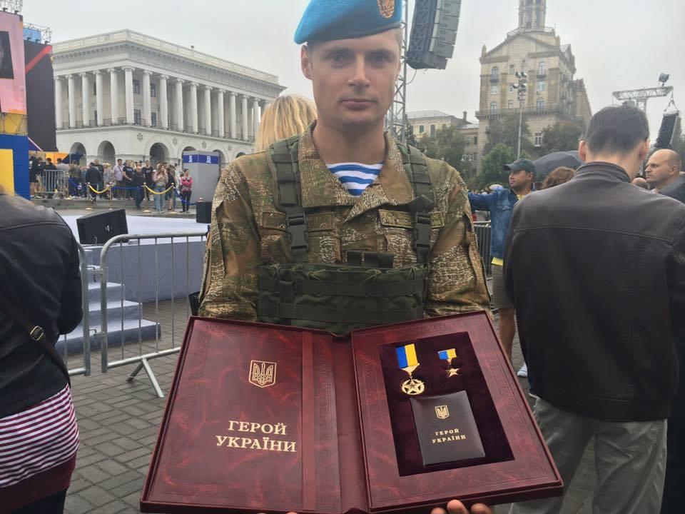 Уродженець Бердянська отримав звання Героя України - фото 1