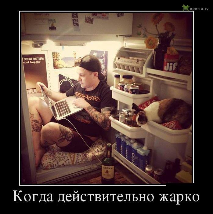 Закрийте двері до пекла: як українці реагують на спеку (ФОТОЖАБИ) (18+) - фото 5