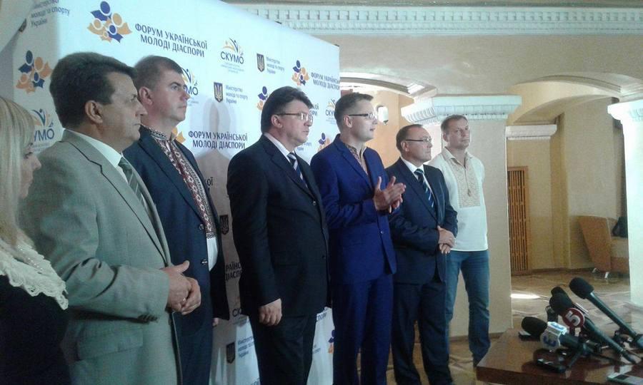 Молодь української діаспори з усього світу з'їхались у Вінницю на форум - фото 1