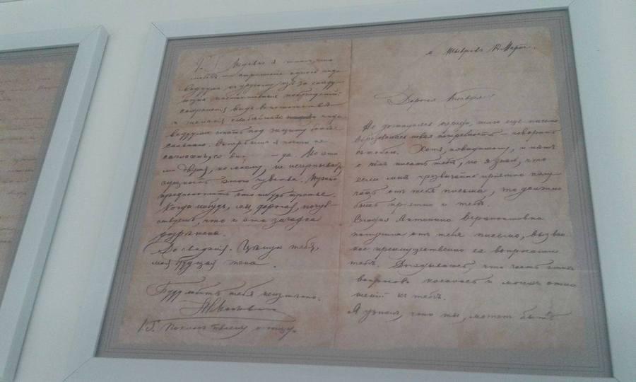 Вінницький музей Леонтовича відкрили без міністра Жданова - фото 3
