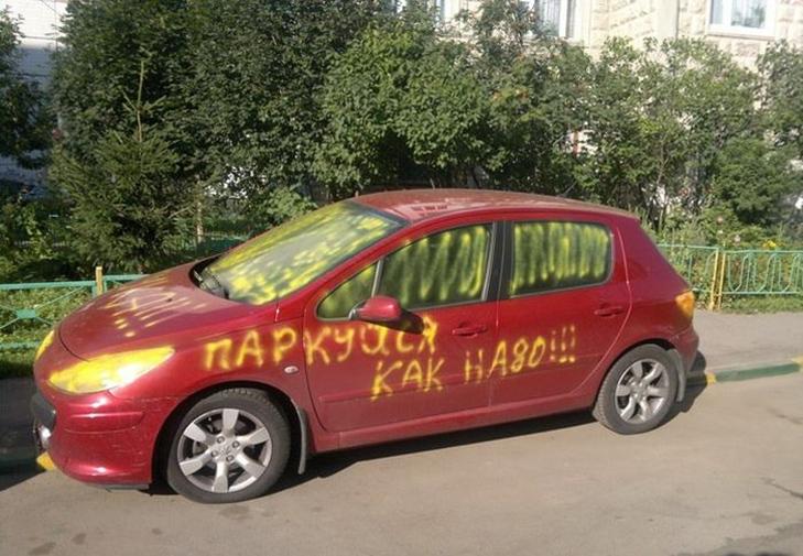 30 суворих покарань для тих, хто паркується, як мудак - фото 22