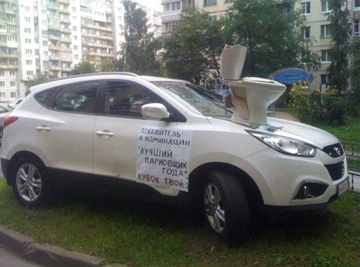 30 суворих покарань для тих, хто паркується, як мудак - фото 3