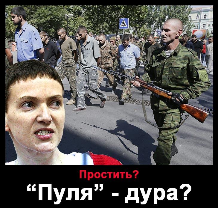 Як соцмережі реагували на бажання Надії Савченко вибачатись перед Донбасом (ФОТОЖАБИ) - фото 4