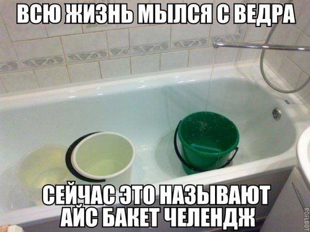 Мертві душі: що робити, коли відключили гарячу воду (ФОТОЖАБИ) - фото 15