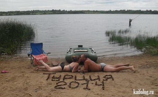 ТОП-20 фото людей, яким кортить похвалитися своїм коханням (18+) - фото 22